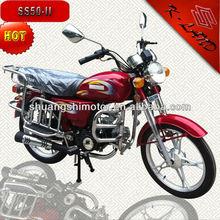 China 50Cc Electric Mini Motorbike