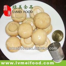 2013 Crop Canned Mushroom Whole Canned Food in Brine