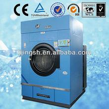 LJ Tumble dryer/ Laundry equipment dryer 15kg,20kg,25kg,30kg,35kg,50kg,70kg,100kg,150kg Electric, steam,gas,LPG heat
