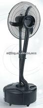 """20"""" industrial water mist fan / industrial fan with water spray"""