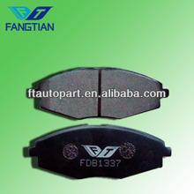 Daewoo Lanos/Matiz cars application brake pad