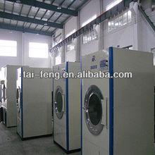 20-150KG industrial steam heated drying machine