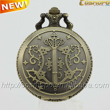 antique royal crown pocket watches