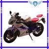 Gasoline Motorcycle in 250cc 250XQ-Flash