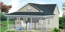 export modular house