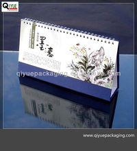 chinese style calendar,chinese design calendar 2012 2014