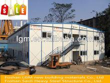 Movable&portable low cost construction site house plans
