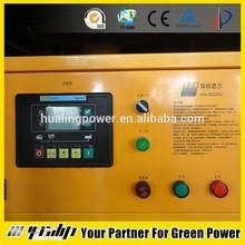 10-1000 KW gas turbine generator for sale