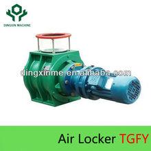 high quality Air lock spare parts