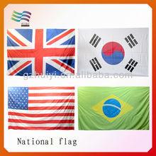 UK Flag Design 2014 World Cup Fans National Flag