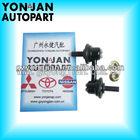 Subaru Impreza / Legacy / Out Back OEM Parts 20470SA001 20470-SA001 Suspension Front Stabilizer Bar Link Kit