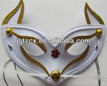 Fox diseño sexy lobo máscara máscaras venecianas