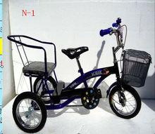 2013 new design cargo tricycle