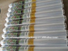 Polypropylene clear agricultural film for greenhouse