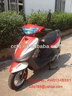 125cc Fuel Moped EEC CE high quaity