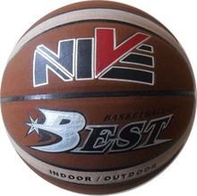 7#High quality PU Basketball/PU basketball