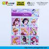 3d princess phoon 3D Sticker