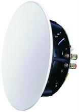 QM619 amplifier speaker