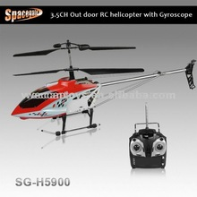 2013 biggest outdoor rc helicopter with built-in gyroscope and 106cm in length