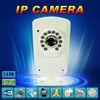 P2P h.264 IP network Camera web camera password login cctv camera system