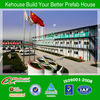 Easy To Build Movable Prefab House/warehouse Made In China