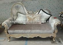 5 star hotel lobby furniture XY2822