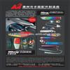 motorcycle muffler,exhaust muffler motorcycle,motorcycle exhaust system