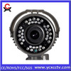 outdoor waterproof security lighting cctv camera waterproof