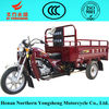 hot sales three wheel motorcycle made in china