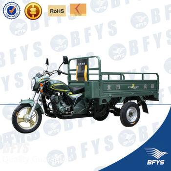 signal cylinder 4 stroke engine 200CC three wheel motorcycle