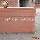 fire resistance solid wooden house door supplier E1