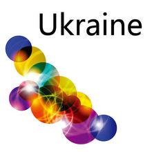 free shipping to ukraine