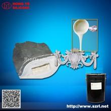 liquid rtv silicone rubber for concrete statues molds making