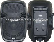 "EON208, 8"" passive moulded speaker"