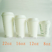 4OZ,6OZ,8OZ,12OZ,16OZ,22OZ custom printed disposable hot paper cup