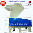 plastic shredder grinder crusher machine