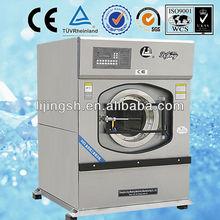LJ Shanghai hotel laundry equipment, Fabric,Linen, Garment, Cloth clothes washing machine 15kg,20kg,30kg,50kg,70kg,100kg