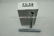 good supplying of 8008 8014 staples with low price