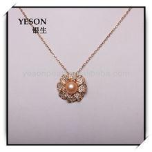 beautiful cultured pearl pendant design