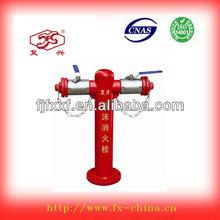 SS100/65-1.6 foam fire hydrant