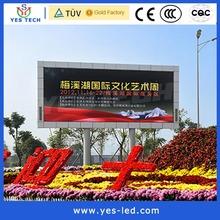 advertising led display screen xxx video