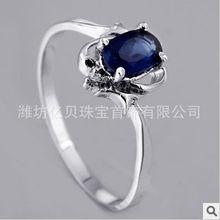 Fashion jewelry ,Alloy plating platinum with blue sapphire zircon trillion