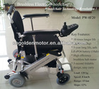 Brushless foldable electric power wheelchair