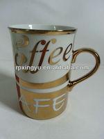 fine porcelain gold plated coffee mug