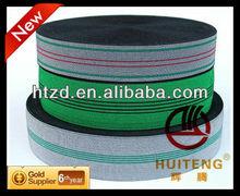 best selling striped elastic sofa ribbon