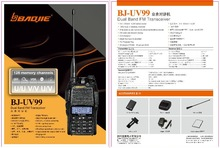 Good Performance!!!Reasonable Price and Hight Quality dual band FM interphone two way radio for hotel BJ-UV99