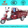 110cc china tricycle three wheel motorcycle scooter for adults