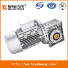Worm dc motor with gearbox