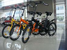cheap brazilian electric bike bicycle for children