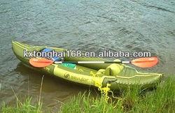 Inflatable PVC pontoon fishing boat